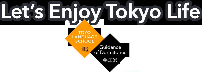 東洋言語学院学生寮